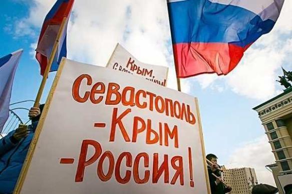 Украина против: книга рекордов Гиннеса назвала Севастополь российским. 395499.jpeg