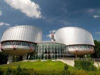 Страсбургский суд усложнил россиянам правила подачи жалоб. 260500.jpeg