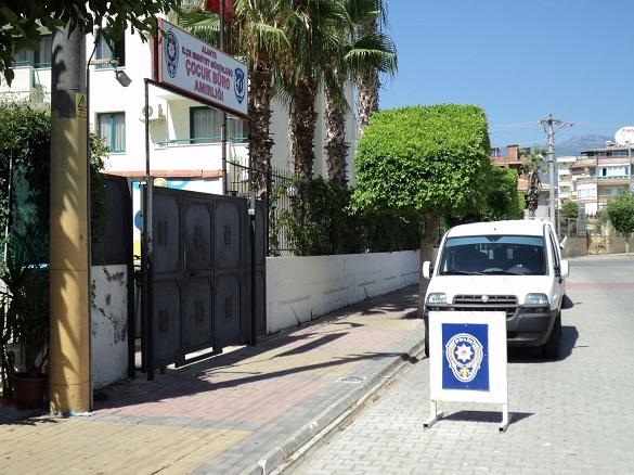 Взрыв в Анкаре убил 28 человека