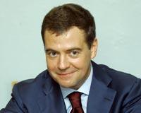 Ровно год назад Медведев был объявлен президентом