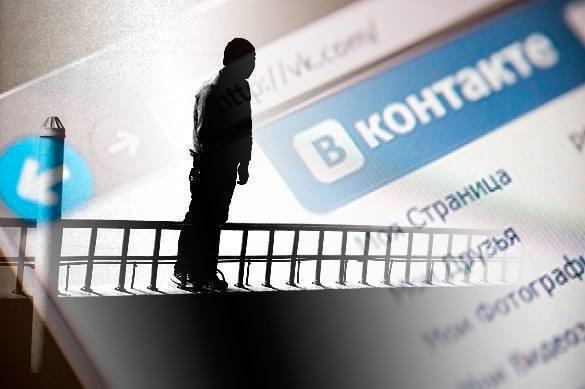 Московский школьник разоблачил шестерых кураторов, играя в«Синего кита»