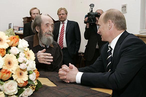 Красное колесо: память Солженицына рано увековечили. Красное колесо: память Солженицына рано увековечили