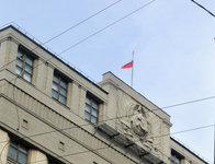 Каждый третий россиянин путает положение цветов в флаге. 268505.jpeg