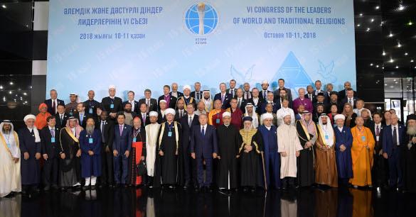 Съезд лидеров мировых религий в Астане: единство помыслов и практических дел. 393505.jpeg