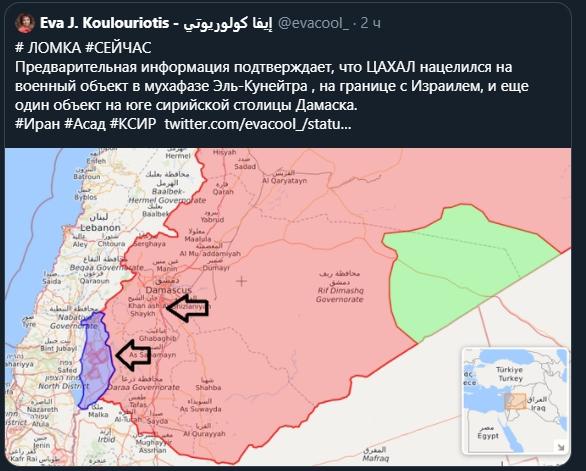 Сирийские СМИ сообщили об