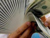 Бизнес-сводка: доллар прибавил 20 копеек, акции снизились. 241506.jpeg