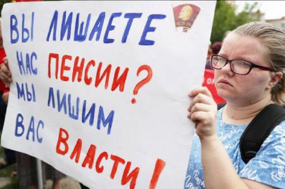 Власть доигралась: пол-России готово восстать против пенсионной реформы. 391506.jpeg