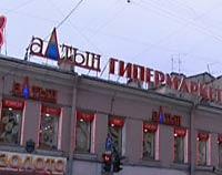В Казахстане начались проверки