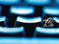 """На Иран совершен второй за 8 месяцев """"кибернабег"""". 236507.jpeg"""