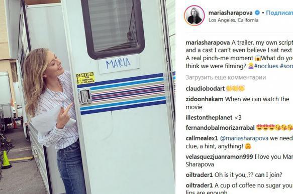Шарапова снялась в фильме, но не рассказала в каком. 402507.jpeg