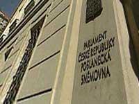 В Чехии состоялась церемония назначения нового правительства