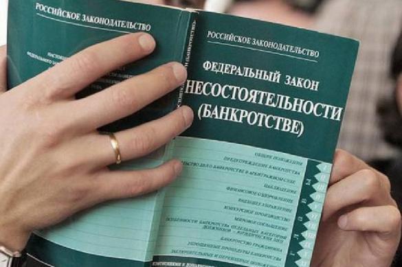 Россиян заставили вернуть деньги в обанкротившиеся банки. 382508.jpeg
