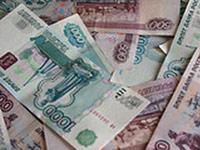 Курс рубля за первый квартал снизился на 10,3 процента