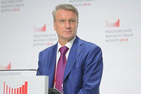 Виталий Ефимов: банковскую инфраструктуру нужно сокращать, а производственную — наращивать. Виталий Ефимов: банковскую инфраструктуру нужно сокращать, а про