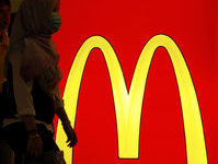 """""""МакДональдс"""" по-прежнему наиболее популярен у россиян. 260512.jpeg"""