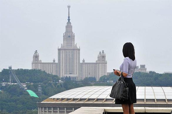 В международном репутационном рейтинге МГУ занял 38-ю строчку. 374512.jpeg