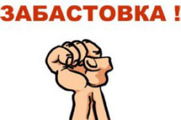 Свердловские адвокаты объявили забастовку из-за долга в 22 млн рублей. Свердловские адвокаты объявили забастовку из-за долга в 22 млн р