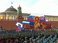 Парад Победы на Красной площади будут транслировать в телеэфире