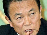 Японский премьер подумывает об отставке