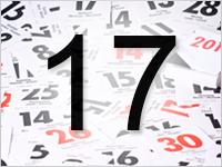 Листок календаря, 17