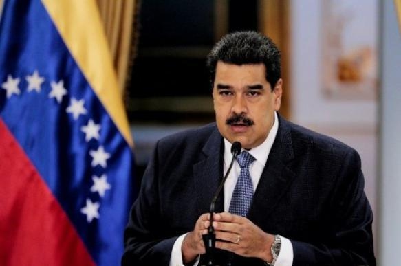 Мадуро призвал мировое сообщество осудить