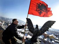 Бахрейн признал независимость Косова