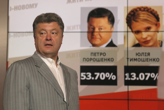 Игорь Шатров: Порошенко будет работать на своих спонсоров. 292516.jpeg