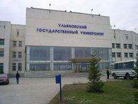 Возле ульяновского вуза открыли памятник халяве. 265517.jpeg
