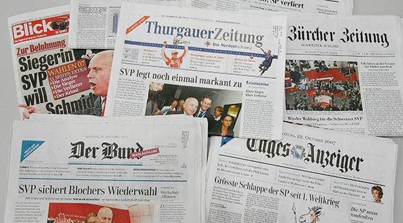 Германская пресса советует ЕС вести диалог с Россией по Украине. 289518.jpeg