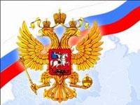 Столица отметит День России росписью гигантской матрешки