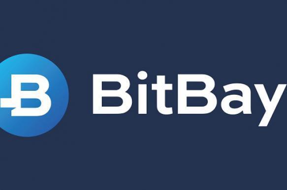 BitBay переезжает из Польши на Мальту. 387519.jpeg