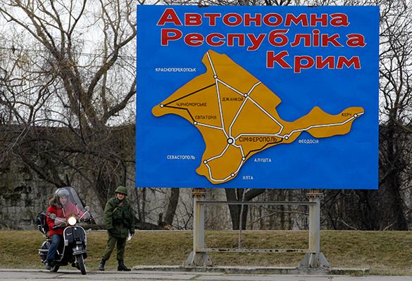 Путин: Россия не рассматривает возможность присоединения Крыма. 289520.jpeg