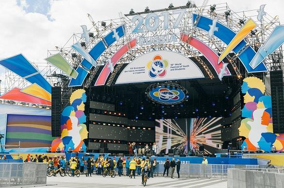 Современные герои и Russiagram открывают Всемирный фестиваль молодежи и студентов в Сочи. 377520.jpeg