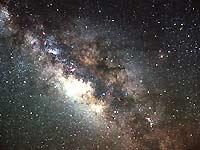 В нашей Галактике