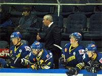 Знаменитый хоккейный клуб признан банкротом. hockey