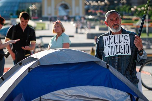 МВФ получил предложение обанкротить Украину. Украину хотят признать банкротом