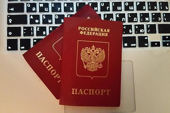 МВД сократит сроки выдачи загранпаспортов. МВД сократит сроки выдачи загранпаспортов