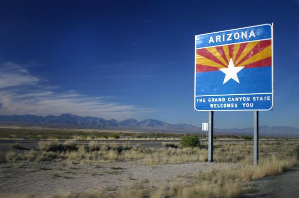 Аризона разрешила хранить данные на блокчейне. 385521.jpeg