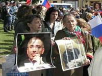 Сторонники Ходорковского задержаны в Москве