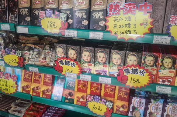 Китайские компании присваивают бренды российских пищевиков.