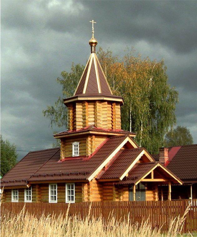 Дом-музей памяти епископа Кинешемского. 409522.jpeg
