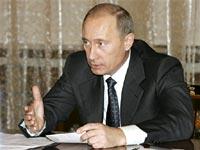 Путин обсудит сегодня антикризисный план