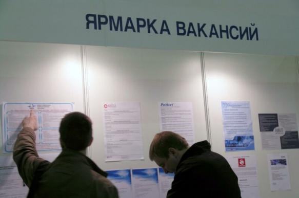 Росстат: Москва и Чукотка - регионы с самой спокойной обстановкой на рынке труда. 401523.jpeg