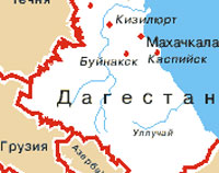 Юная смертница арестована в Дагестане