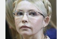 Новых дел против Тимошенко нет. timoshenko