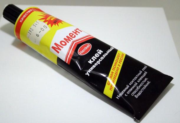 Наркоконтроль Бурятии хочет купить 300 тюбиков клея. 310524.jpeg