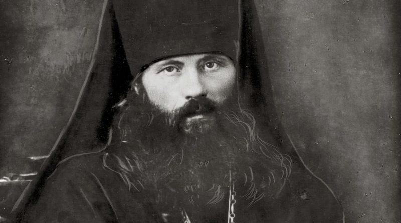 Дом-музей памяти епископа Кинешемского. Епископ Василий, Василий Кинешемский