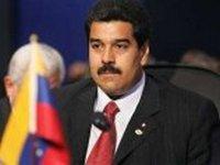 Венесуэльский МИД считает договор между Колумбией и США