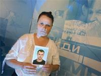 За год в Москве без вести пропали 3,5 тысячи человек