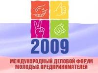 Политики и бизнесмены Татарстана приветствовали молодых